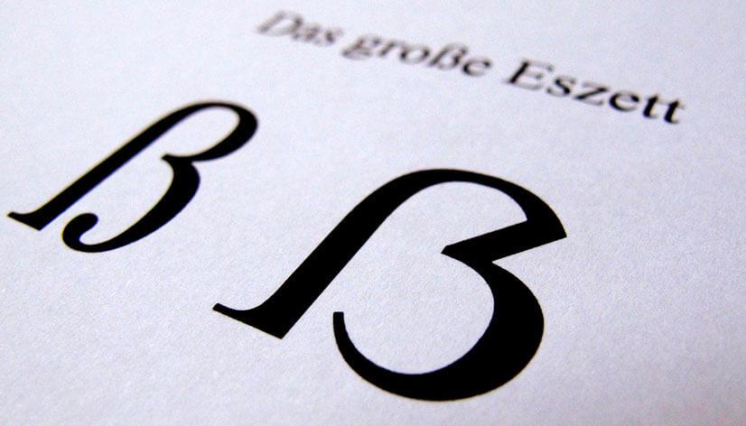 3 немецкий алфавит с транскрипцией на русском