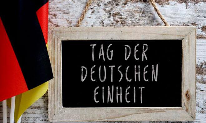 День единства германии поздравления на немецком языке