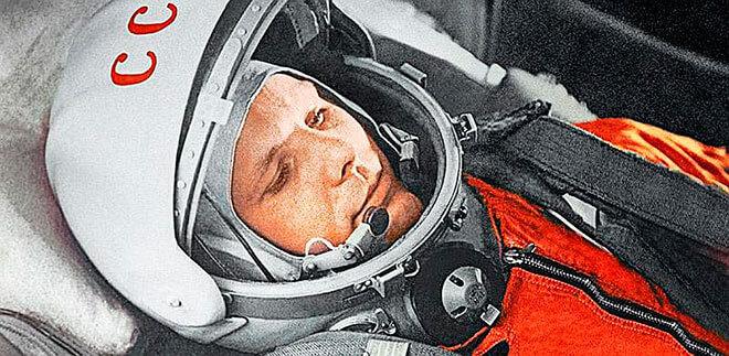 День космонавтики